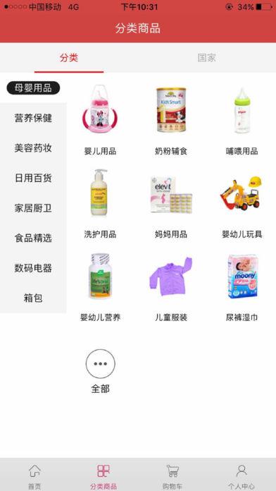 全球购米饭网