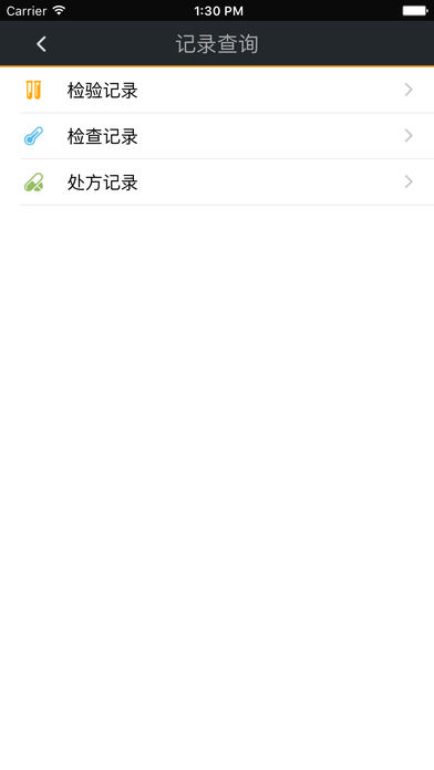 江苏省肿瘤医院(官方)