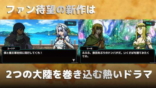 魔大陆の佣兵王【やり込み系タワーディフェンスRPG】