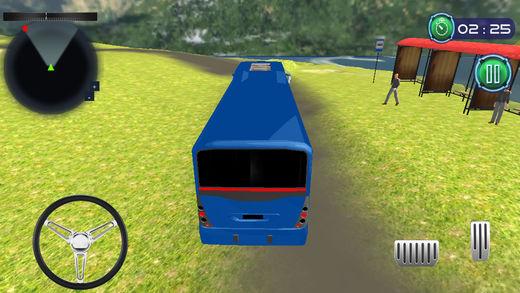 长途汽车巴士路山道