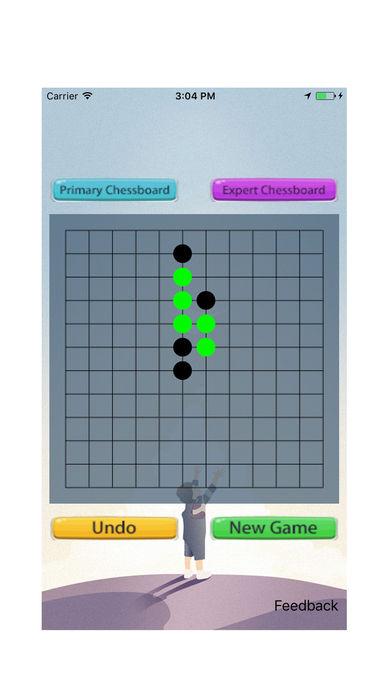 排列5(经典玩法)