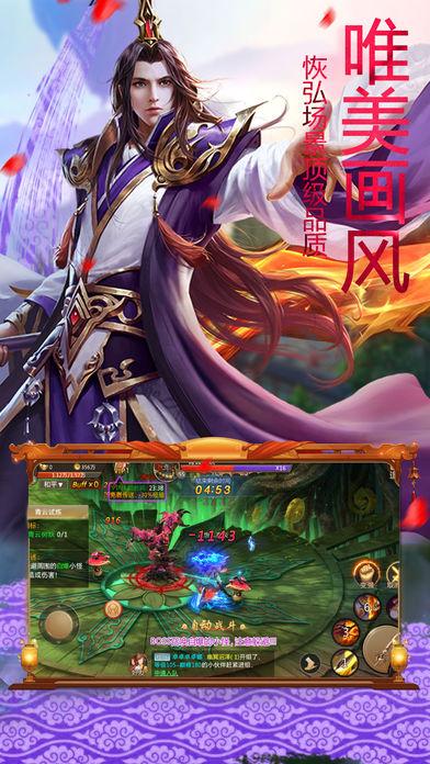 青云修仙志—梦幻仙侠修仙情缘手游
