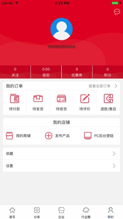 中国男鞋交易市场