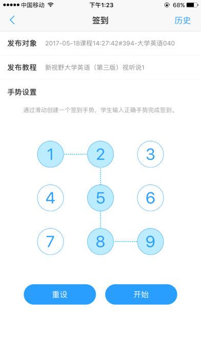 中国矿业大学U校园测试平台教师端