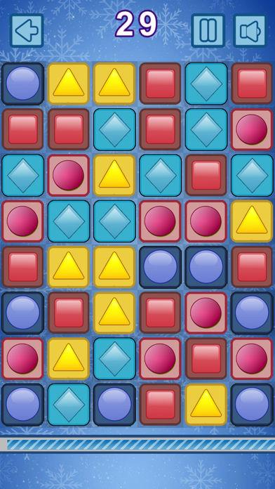 方块来消除