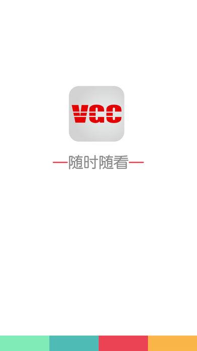 VGC新闻娱乐