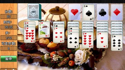下午茶接龙纸牌-经典卡牌游戏