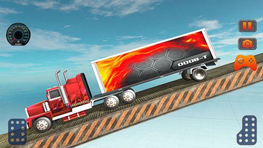 不可能的重型卡车轨道