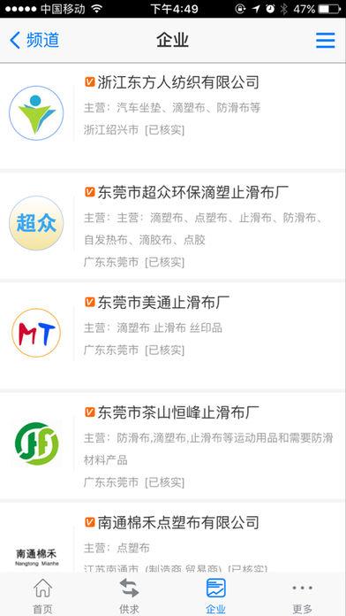 中国工艺滴塑制造商