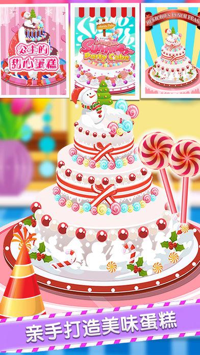 美女厨娘的DIY蛋糕店-好玩的模拟做饭游戏