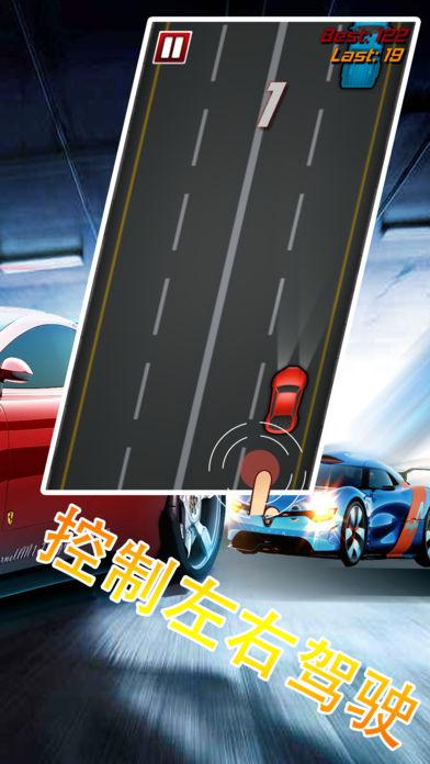 单机赛车游戏