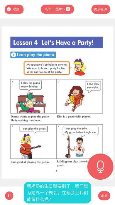 英语作业帮