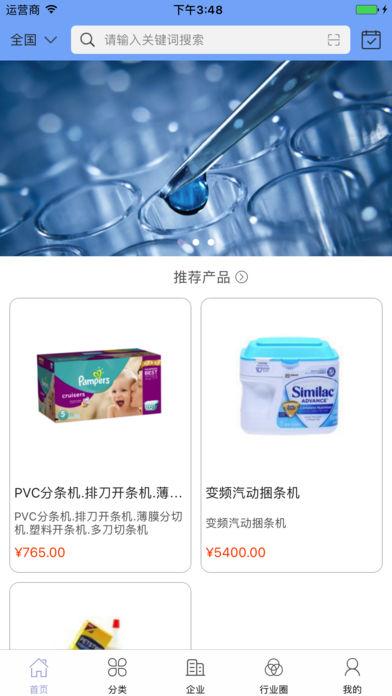 中国医学疑难杂症咨询平台