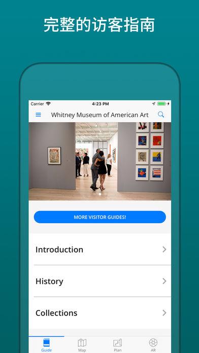 惠特尼博物馆 游客指南