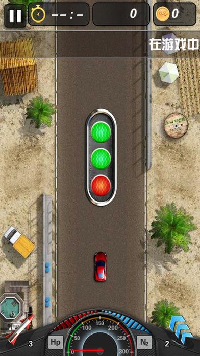 赛车单机游戏—天天飞车之狂野疯狂飙车
