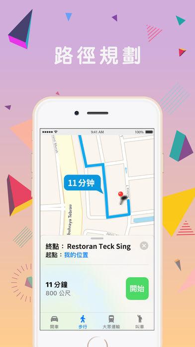 新加坡金沙娱乐导航(精准专业的手机导航)