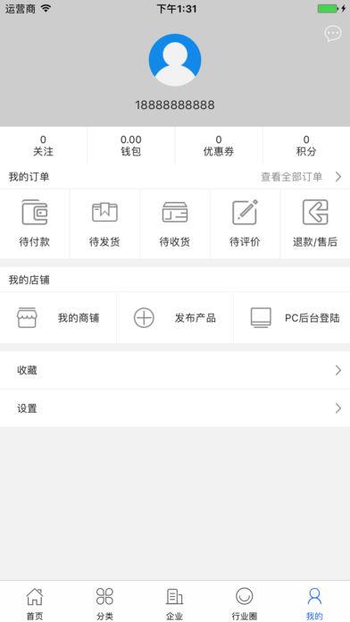 中国工装行业门户