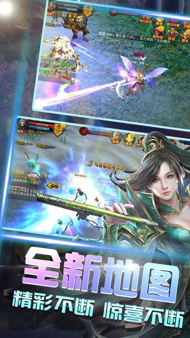 永恒荣耀:全民3D梦幻网游
