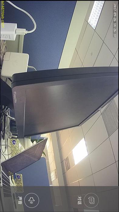 TCL摄像头