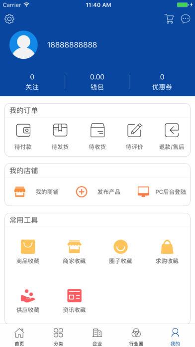 中国园林工具行业门户