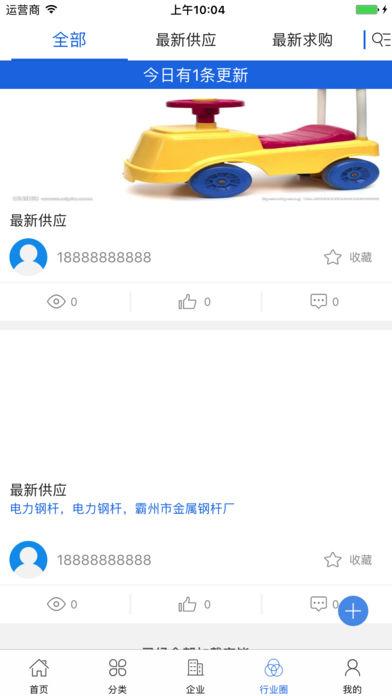 中国地基基础网