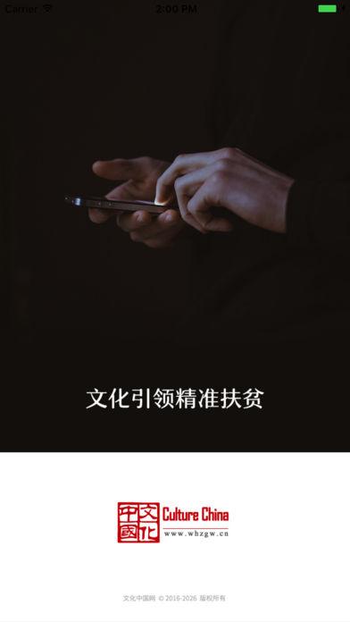 文化中国云