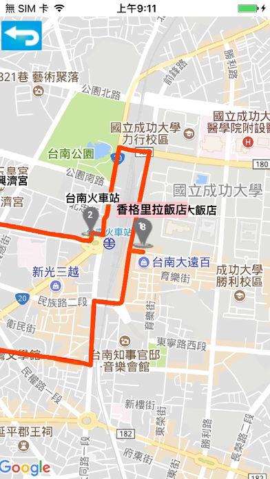鼎诚通运交通车