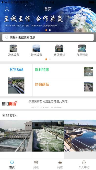 中国给排水网.