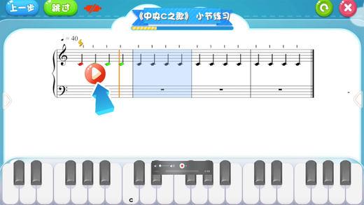 快乐钢琴1对1