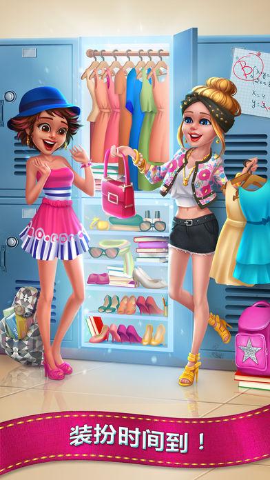 时尚校园女孩