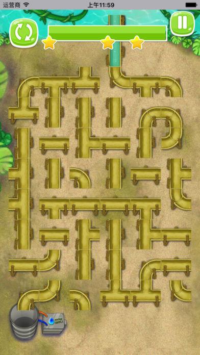丛林接水管