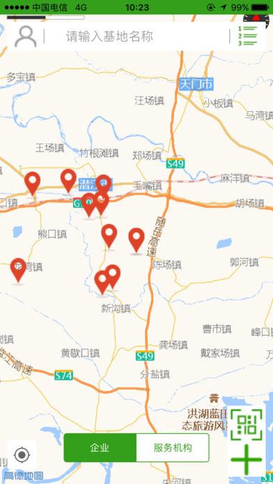 潜江农产品溯源