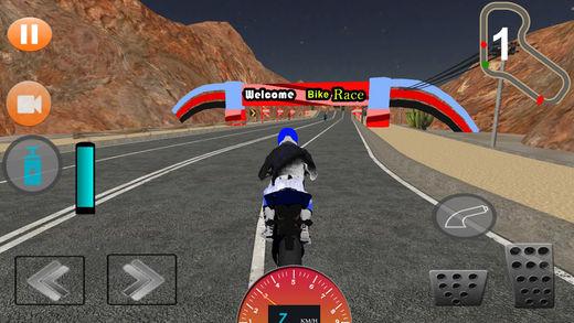 特技 自行车 赛跑 锦标赛