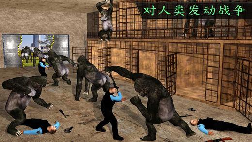 猿的生活3D硬时间监狱的故事