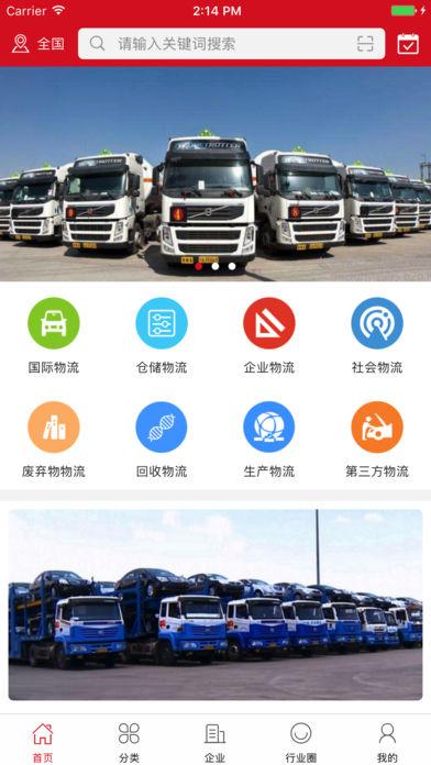 义乌市泊远国际货运代理有限公司