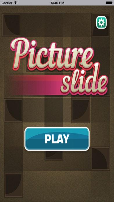 碎片滑动拼图-经典益智小游戏