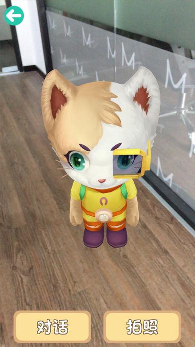 AR幻幻猫