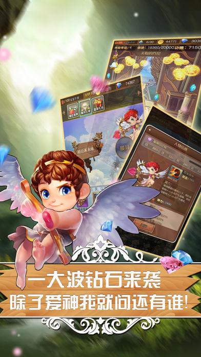 无限童话手游:一秒穿越魔幻世界