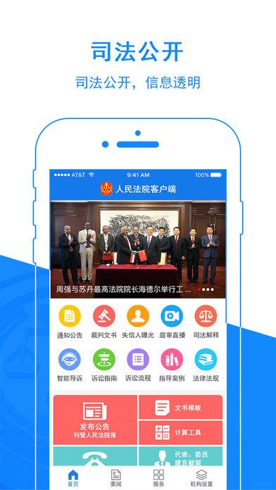 荔波县人民法院