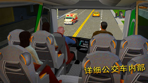 教练巴士模拟器3D:城市驾驶学校游戏
