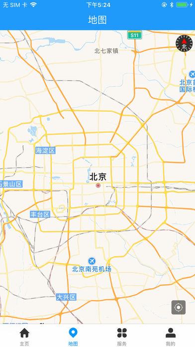 上海电气分布式能源远程运维系统DES
