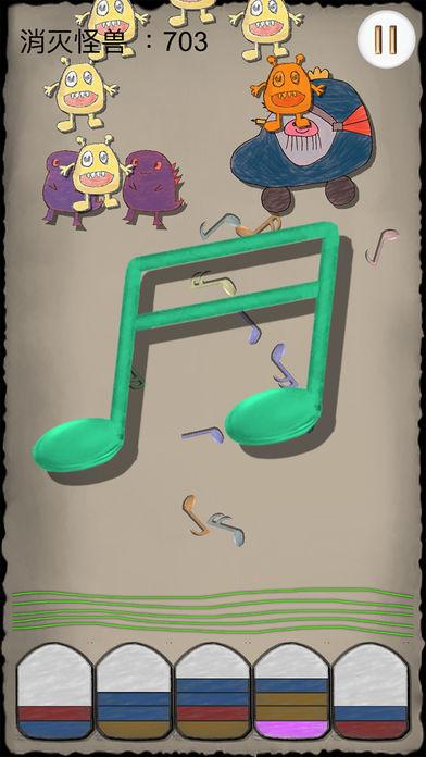 音符大战小怪兽
