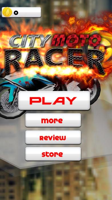 摩托车驾驶游戏