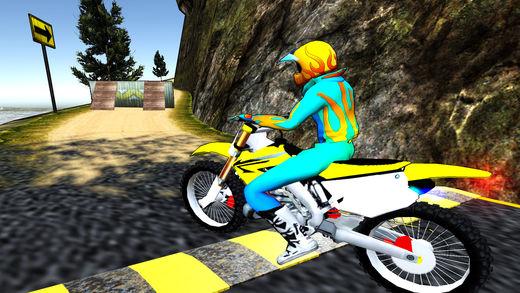 越野自行车赛道