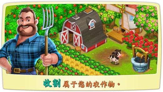 烹饪小镇: 设计你的梦想餐厅农场物语