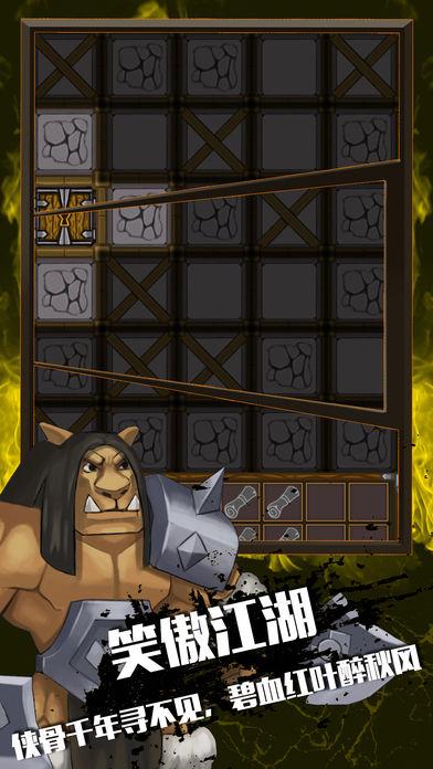 地下城堡与勇士单机版游戏