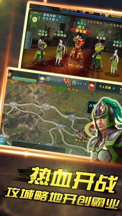 英雄战三国传奇:掌上刀塔类手游游戏!