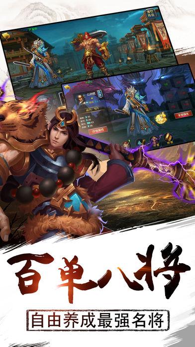燕青传奇—国风水浒卡牌游戏