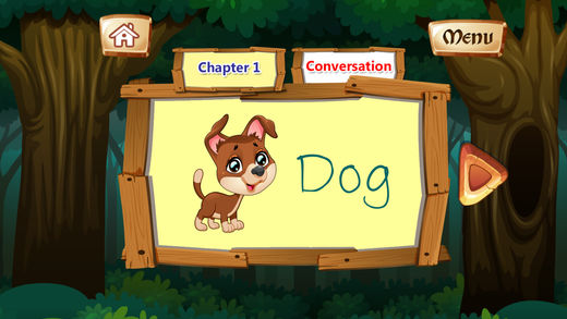 玩和学习宠物对话