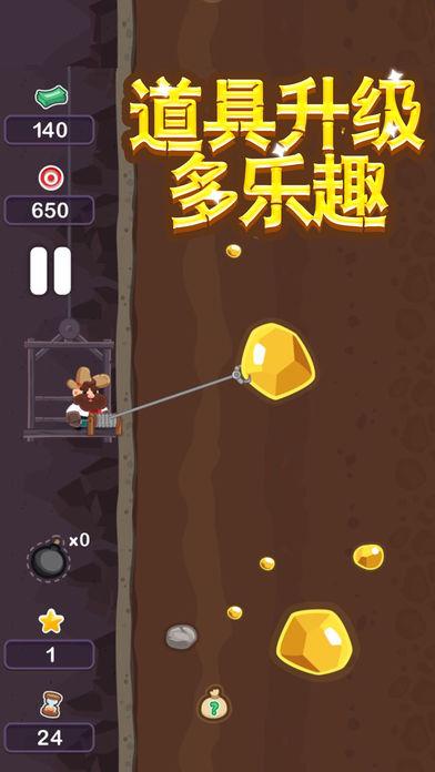 黄金矿工:经典挖矿游戏